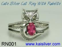 custom cat ring with gem stone