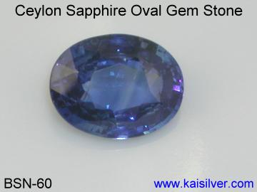 ceylon blue sapphire gem stone for kate middleton royal wedding
