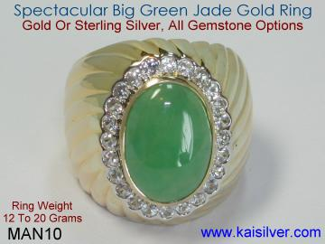 mens jade ring, gold or 925 silver jade rings for men