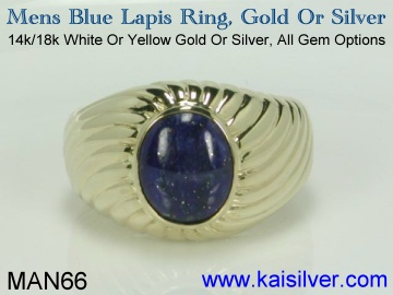 mens blue lapis ring, gold or silver lapis rings for men