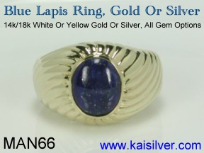 mens lapis ring, custom gold or sterling silver lapis gem ring for men
