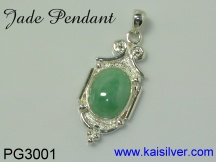 classic anqtique style jade pendant