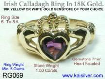 Amethyst gemstone Irish calladagh rings