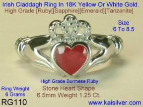 gem stone Irish calladag ring with ruby