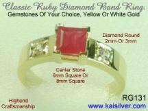 ruby diamond wedding band rings custom