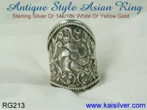 Antique style Asian ring, gold or sterling silver