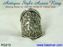 antique style silver ring