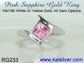 sapphire gemstone ring 14k 18k
